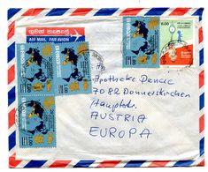 Sri Lanka, Letter Cover Posted 1984? B200725 - Sri Lanka (Ceylon) (1948-...)