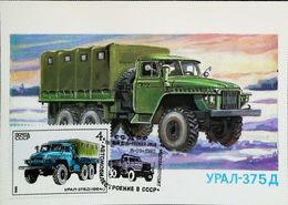 CAMION POIDS LOURD SOVIÉTIQUE - Carte Maximum Card Russe CCCP URSS    Timbre Truck Lkw Vrachtwagen 1986 - Camion, Tir