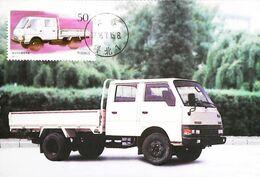CAMION Chinois JIEFANG LIGHT-DUTY TRUCK - Carte Maximum Card -  Timbre  Chine 1996 - Camion, Tir