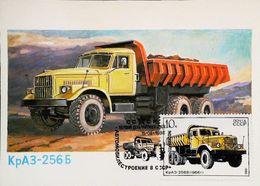 CAMION BENNE POIDS LOURD SOVIÉTIQUE KPA3 - Carte Maximum Card Russe CCCP URSS    Timbre Truck Lkw Vrachtwagen 1986 - Camion, Tir