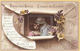 4 BLOCS - LE CONSCRIT - LES DEUX AMIS DU SOLDAT- LANGAGE DES CACHETS -JOYEUX NOEL /6432 - Commemorative Labels