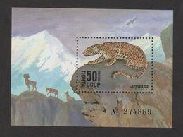 USSR (Russia) Block 185 ( Snow Leopard ) -1985 - MNH - 1923-1991 USSR