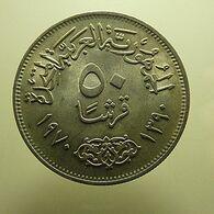 Egypt 50 Qirsh 1970 Silver - Egypte