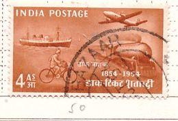PIA - INDIA  - 1954 : Centenario Del Francobollo - Trasporto Della Posta Nel 1954 - (Yv 50) - Usati