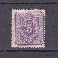 Deutsches Reich - 1880 - Michel Nr. 40 - Ungebr. M. Falz - Germany