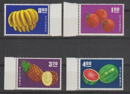 Taiwan Fruit Set 1964 Mnh. - Neufs