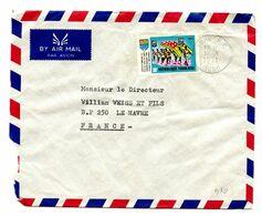 Togo, Letter Cover Posted 1971 B200725 - Togo (1960-...)