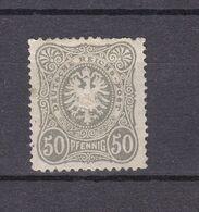 Deutsches Reich - 1880 - Michel Nr. 44 - Ungebr. O. Gummi - Germany