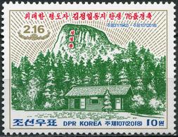 Korea 2018. Mount Paektusan, A Hut In A Partisan Camp (MNH OG) Stamp - Korea, North