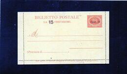 CG47 - San Marino - Biglietto Postale Cent. 15 Su 20 - Interi Postali