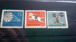 China 1959 The 1st National Games, Beijing MNH - 1949 - ... République Populaire