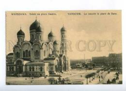192634 POLAND WARSZAWA Saski Square Church Vintage Postcard - Poland