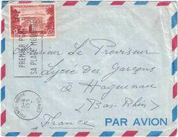 Congo - Pointe Noire - Premier Port - Lettre Pour La France - 30 Juin 1959 - Used
