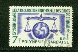 Droits De L'Homme; Polynésie Française / French Polynesia; Scott # 206; Usagé (3354) - Polinesia Francese