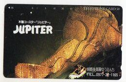 JAPON TELECARTE GRAND HUIT JUPITER - Japon