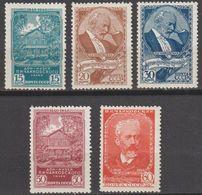 1940 :-: Centenaire De La Naissance Du Compositeur Prio Ilitch Tchaïkosvki - Série Complète Neuve * - - 1923-1991 USSR