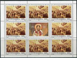 Jugoslavija 1994. Michel #2659-Klb. MNH/Luxe. Religions. Christianity (Ts27-B) - Quadri