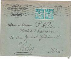 Office Du Protectorat De La République Française Au Maroc - Mars 1945 - Affranchissement 2Fr - Marcofilia (sobres)