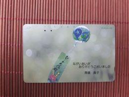 Phonecard Japan 50 Units Used - Japon
