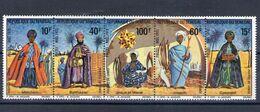 Sénégal. Noël 1972. Nativité. Poupées De Gorée - Sénégal (1960-...)