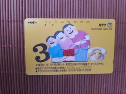 Phonecard Japan 105 Units Used - Japon