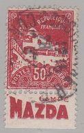 ALGERIE : Mosquée De La Pêcherie 50c Rouge   Bande Pub MAZDA (o) - Advertising