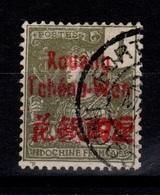 Kouang Tcheou - YV 1 Grasset Oblitere Fort Bayard - Kouang-Tcheou (1906-1945)