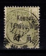 Kouang Tcheou - YV 14 Grasset , Obliteration De Concours - Kouang-Tcheou (1906-1945)