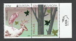 "Greece 2011 Europa Cept ""Forests"" 2-Side Perforated Set MNH - Ongebruikt"