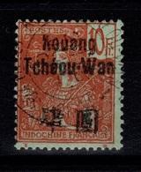 Kouang Tcheou - YV 17 Grasset , Très Bien Oblitéré Cote 300 Euros , Rarissime En Oblitéré - Kouang-Tcheou (1906-1945)