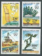 1985Togo1846-1849Togo Map - Landscape19,00 € - Togo (1960-...)