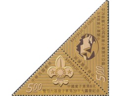 Ref. 6486 * MNH * - FORMOSA. 1998. 20th ASIA-PACIFIC JAMBOREE AND 8th SCOUTS NATIONAL MEETING IN CHINA . 20 JAMBOREE ASI - 1945-... République De Chine