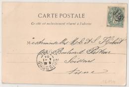 PARIS JOUR DE L'AN 118 Sur CP Pour SOISSONS. Arrivée 4 JANV 1904. - Storia Postale