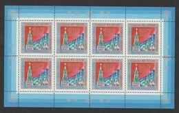 USSR (Russia) MH-5664 Mini Sheet (Kleinbogen) -HAPPY NEW YEAR -1986 - MNH - 1923-1991 USSR