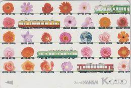 Carte Prépayée JAPON - TRAIN / Série Multivues 4/4 - Fleur Flower - Rose Dahlia Pivoine - JAPAN Prepaid K Card - 3431 - Eisenbahnen