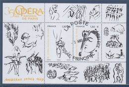 350 Ans De L'Opéra National De Paris, Moderne Depuis 1669, Bloc F5353 Oblitéré 2 Timbres à 1.30€ N° 5353 Et 5354 - Blocs & Feuillets