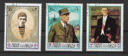 OMAN;  GÉNERAL DE GAULLE - De Gaulle (General)