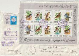 Biélorussie. Belarus. 1998. Oiseaux Chanteurs. Songbirds. Feuillet Sur Recommandé Pour La France - Passereaux