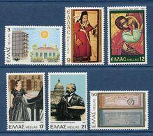 Grèce - YT N° 1447 à 1452 - Neuf Sans Charnière - 1981 - Griechenland