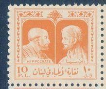 Lebanon Ancient Antique Medicine Hippocrate Hippocrates Ibn Sina Avicenna Physician Doctor Chemie Astronomy ** - Lebanon