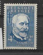 BELGIQUE  N° 936 **    NEUF SANS  CHARNIERE - Belgium