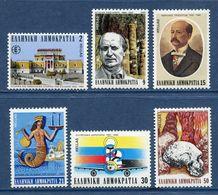 Grèce - YT N° 1453 à 1458 - Neuf Sans Charnière - 1982 - Griechenland