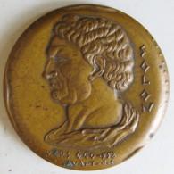 Médaille Notariat Français, Caisse Des Dépôts. Solon 1975, Par Rodier - Francia