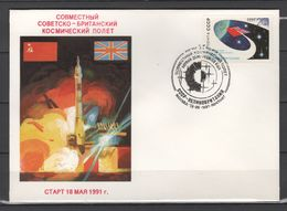 USSR - Soviet Union 1991 Sowjetunion Mi 6200FDCJoint USSR-Great Britain Space Flight /Weltraumflug UdSSR-Großbritannien - FDC & Commemoratives