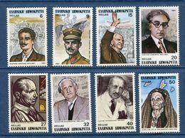 Grèce - YT N° 1498 à 1505 - Neuf Sans Charnière - 1983 - Griechenland