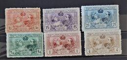 07 - 20 - Espagne - 1907 Exposition De Madrid N° 236 A 241 * - MH - Cote : 60 Euros - 1889-1931 Königreich: Alphonse XIII.