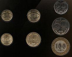 KAZAKHSTAN COIN SET 7 MONNAIES 1-2-5-10-20-50-100 TENGE 2002-2010 - Kazakhstan