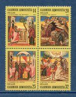 Grèce - YT N° 1549 à 1552 - Neuf Sans Charnière - 1984 - Griechenland