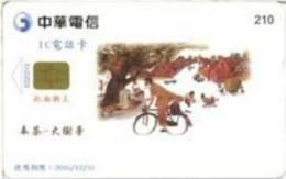 = TAIWAN - IC 02C013  =  MY COLLECTION - Taiwan (Formosa)