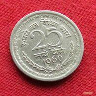India 25 Paise 1960 C KM# 47.1 Inde Indien Indies - India